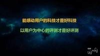 三星S8刚获最佳智能手机,中国移动就有话要说